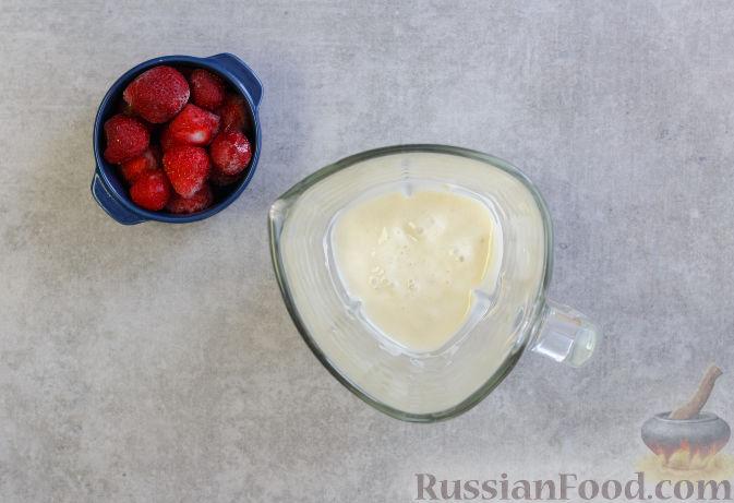 Фото приготовления рецепта: Клубнично-банановое мороженое - шаг №3