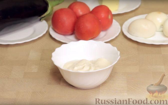 Фото приготовления рецепта: Салат из баклажанов с сыром и помидорами - шаг №1