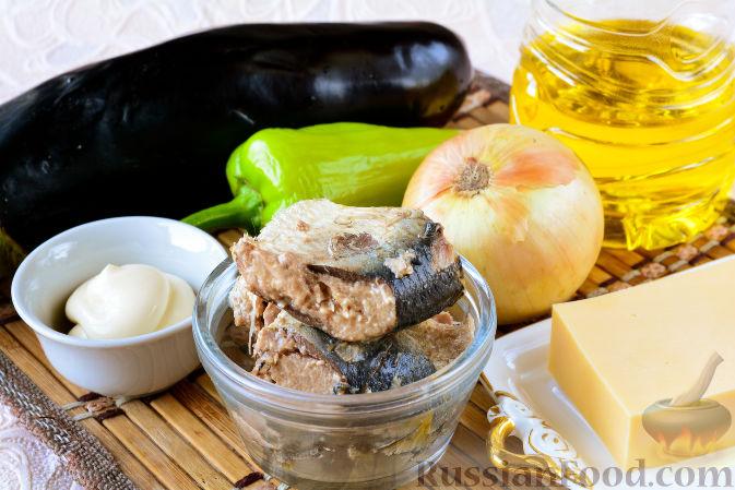 Фото приготовления рецепта: Салат с рыбными консервами и баклажанами - шаг №1