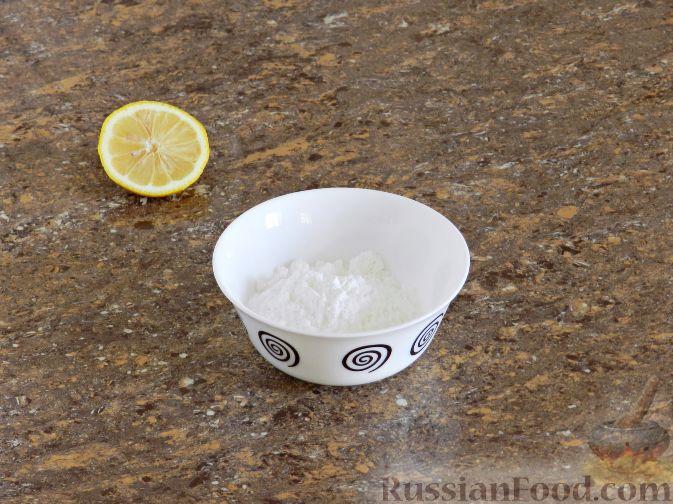Фото приготовления рецепта: Булочки со сливами - шаг №14
