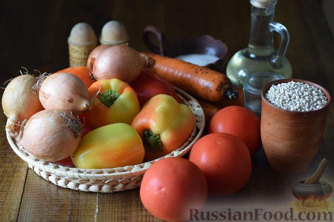 Фото приготовления рецепта: Овощной салат с перловкой на зиму - шаг №1