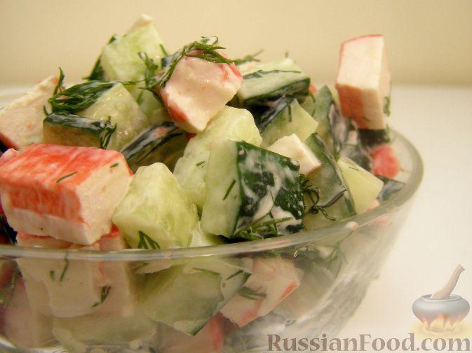 Фото рецепт салата огурец крабовые палочки