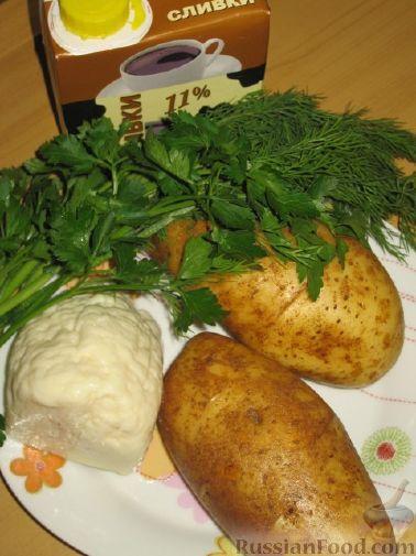 Как сделать осетинский пирог с сыром и картошкой
