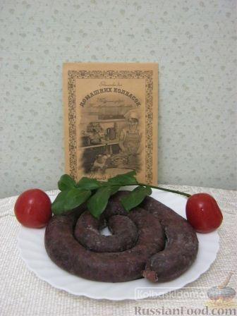 Фото приготовления рецепта: Рассольник с рыбой и рисом - шаг №1