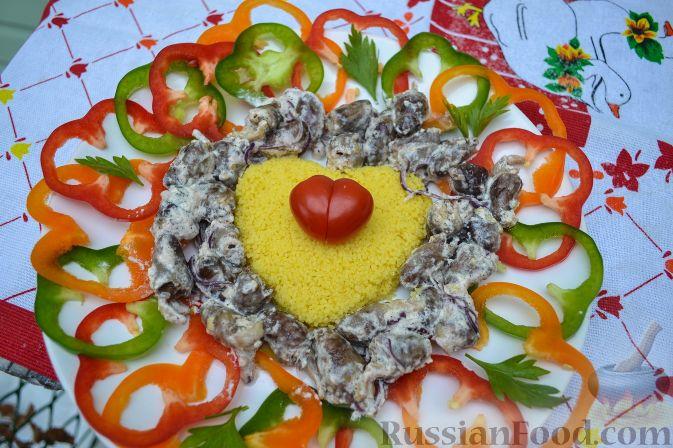 Рецепт Кус-кус с куриными сердцами
