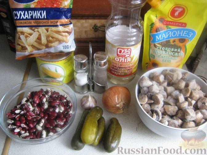 салат для любимого пошаговый рецепт