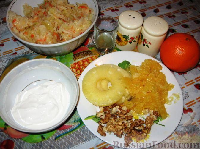 Фото приготовления рецепта: Салат из квашеной капусты с апельсинами - шаг №1
