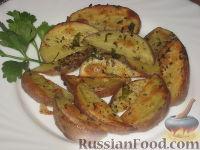 Фото к рецепту: Пряный печеный дольками картофель