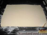 Фото приготовления рецепта: Торт Наполеон (из готового теста) - шаг №1