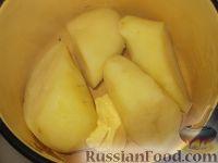 Фото приготовления рецепта: Пирог с картошкой и сыром (картофджын) - шаг №6