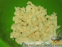 Фото приготовления рецепта: Пирог с картошкой и сыром (картофджын) - шаг №8