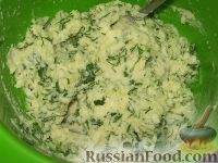 Фото приготовления рецепта: Пирог с картошкой и сыром (картофджын) - шаг №10