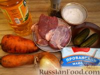 Фото приготовления рецепта: Салат «Обжорка» - шаг №1