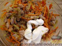 Фото приготовления рецепта: Салат «Обжорка» - шаг №10