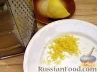 Фото приготовления рецепта: Воздушный пирог из сметаны - шаг №2
