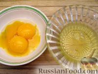 Фото приготовления рецепта: Воздушный пирог из сметаны - шаг №3
