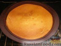 Фото приготовления рецепта: Воздушный пирог из сметаны - шаг №9