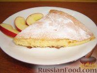 Фото приготовления рецепта: Воздушный пирог из сметаны - шаг №10