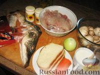 Фото приготовления рецепта: Фаршированная щука с шампиньонами - шаг №1