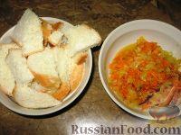 Фото приготовления рецепта: Фаршированная щука с шампиньонами - шаг №2