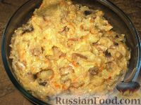 Фото приготовления рецепта: Фаршированная щука с шампиньонами - шаг №4