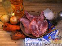 Фото приготовления рецепта: Кролик тушеный - шаг №1