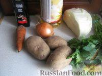 Фото приготовления рецепта: Самый простой суп - шаг №1