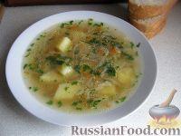 Фото приготовления рецепта: Самый простой суп - шаг №10