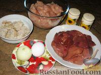 Фото приготовления рецепта: Куриная запеканка - шаг №1