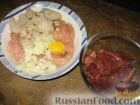 Фото приготовления рецепта: Куриная запеканка - шаг №2