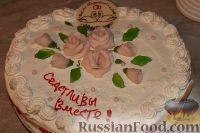 "Фото к рецепту: Торт ""Медовик"""