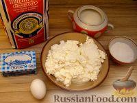 Фото приготовления рецепта: Сырники классические - шаг №1