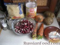 Фото приготовления рецепта: Крестьянский фасолевый суп - шаг №1