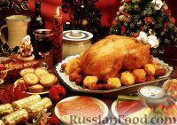 Новый год и рождество в разных странах
