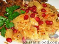 Фото к рецепту: Квашеная капуста с ананасом и гранатом