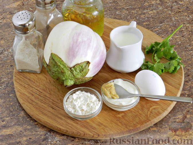 Фото приготовления рецепта: Отбивные из баклажана - шаг №1