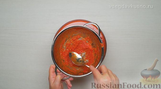 Фото приготовления рецепта: Соус сацебели - шаг №6