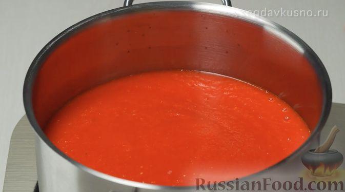 Фото приготовления рецепта: Соус сацебели - шаг №7