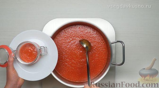 Фото приготовления рецепта: Соус сацебели - шаг №9
