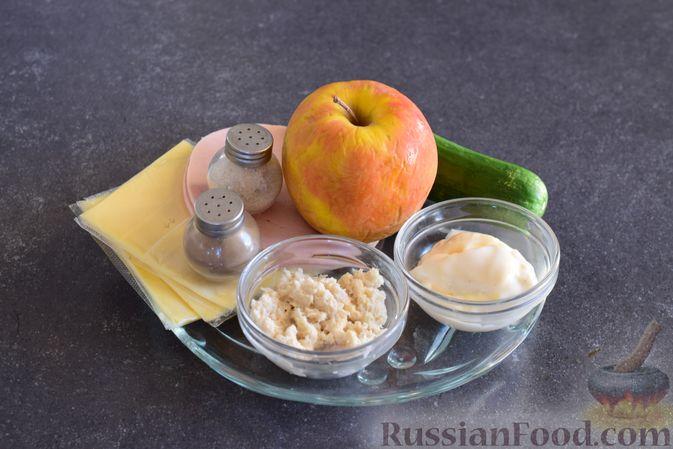Фото приготовления рецепта: Закуска из ветчины и сыра с соусом из хрена - шаг №1