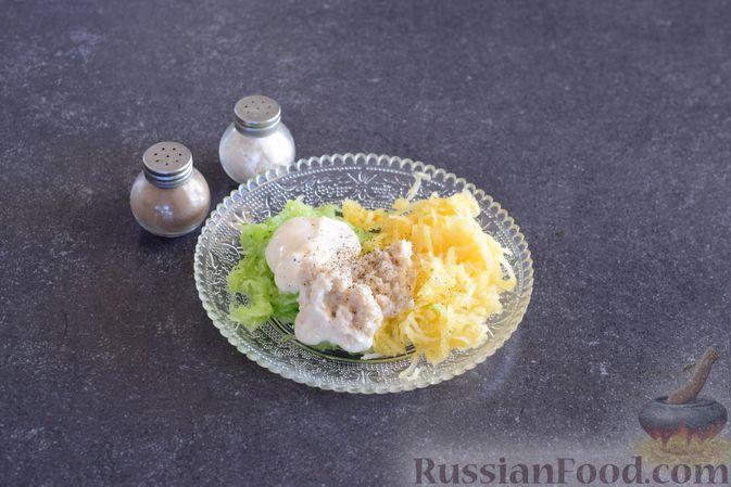 Фото приготовления рецепта: Закуска из ветчины и сыра с соусом из хрена - шаг №5
