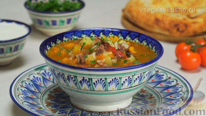 Фото приготовления рецепта: Узбекский суп Мастава - шаг №10