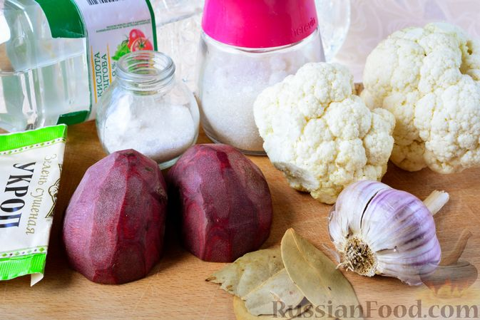 Фото приготовления рецепта: Маринованная цветная капуста со свеклой - шаг №1
