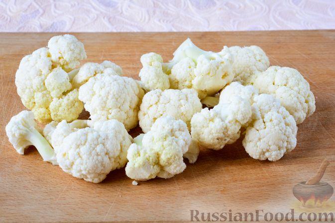 Фото приготовления рецепта: Маринованная цветная капуста со свеклой - шаг №2