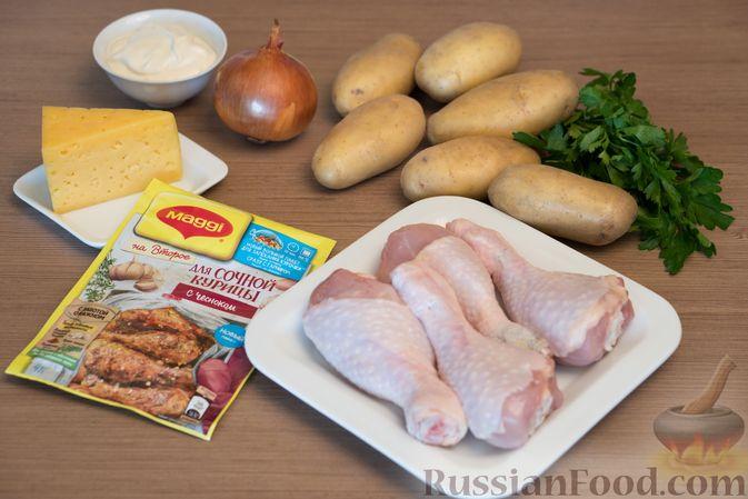 Фото приготовления рецепта: Куриный суп с зелеными помидорами и капустой - шаг №9