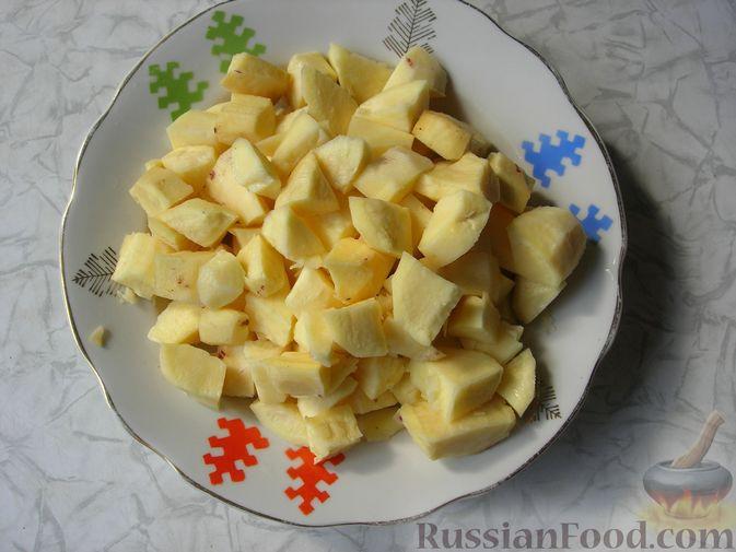 Фото приготовления рецепта: Песочный пирог с баклажанами, грибами и сыром - шаг №7
