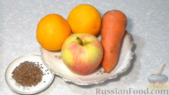 Фото приготовления рецепта: Вертуты с тыквой - шаг №9