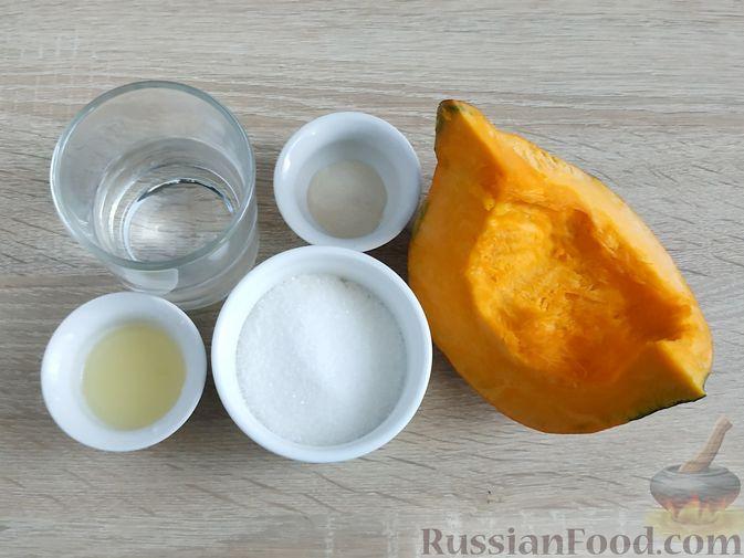 Фото приготовления рецепта: Тыквенный мармелад - шаг №1