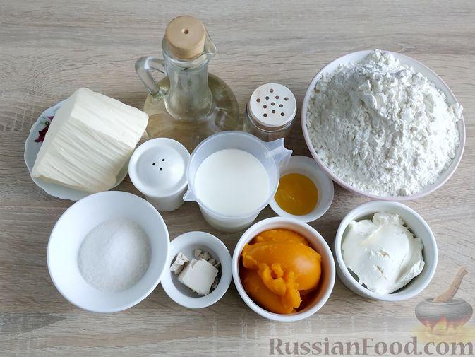 Фото приготовления рецепта: Тыквенные синнабоны - шаг №1