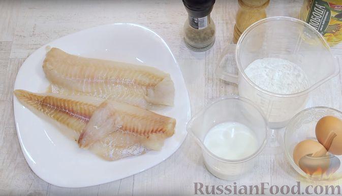 Фото приготовления рецепта: Бефстроганов - шаг №11